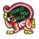 Chinese New Year Fun Patch